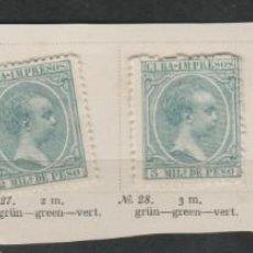 Sellos: LOTE 12-SELLOS CUBA 1896 ALFONSO XIII. Lote 191484661