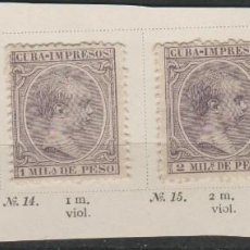 Sellos: LOTE 12-SELLOS CUBA 1892 ALFONSO XIII. Lote 191484848