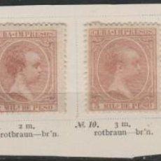 Sellos: LOTE 12-SELLOS CUBA 1890 ALFONSO XIII. Lote 191484913