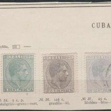 Sellos: LOTE 12-SELLOS CUBA 1880 ALFONSO XII. Lote 191485528