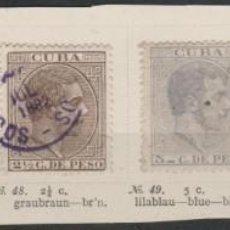 Sellos: LOTE 12-SELLOS CUBA 1882-83 SERIE COMPLETA ALFONSO XII. Lote 191486223