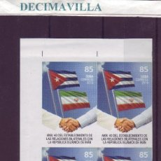 Sellos: CUBA, 2019-26, 40 ANIV. RELACIONES BILATERALES. BANDERAS, IMPERFORATED, SUP.IZDA. L01. Lote 193354676