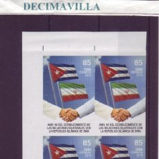 Sellos: CUBA, 2019-26, 40 ANIV. RELACIONES BILATERALES. BANDERAS, IMPERFORATED, SUP.IZDA. L02. Lote 193354795