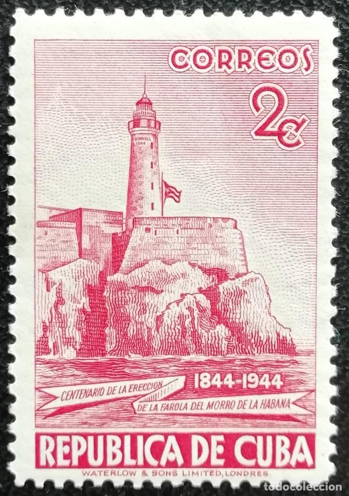 1948. CUBA. 318. CENTENARIO DE LA CONSTRUCCIÓN DEL FARO MORRO EN LA HABANA. SERIE COMPLETA. NUEVO. (Sellos - Extranjero - América - Cuba)