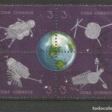 Sellos: CUBA YVERT NUM. 749/752 USADOS EN BLOQUE TEMA ESPACIO. Lote 194269397