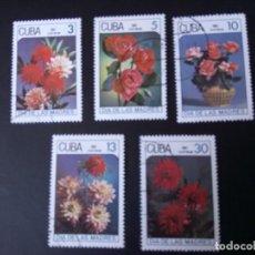Sellos: CUBA, FLORES, 1987.. Lote 194383290