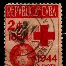 Sellos: CUBA SCOTT: 0404-(1946) (CRUZ ROJA INTERNACIONAL, ANIVERSARIO) USADO. Lote 195238946