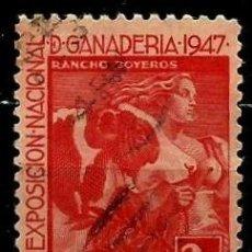 Sellos: CUBA SCOTT: 0405-(1947) (EXPOSICION NACIONAL DE GANADERIA) USADO. Lote 195239015