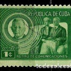 Sellos: CUBA SCOTT: 0407-(1947) (ANTONIO OMS SARRET) USADO. Lote 195239052