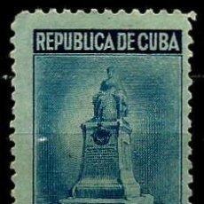 Sellos: CUBA SCOTT: 0412-(1947) ( MONUMENTO A MARTA ABREU, SANTA CLARA) USADO. Lote 195239233