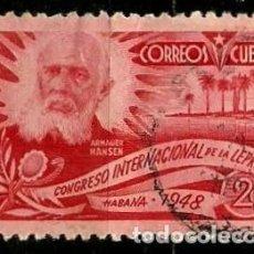 Sellos: CUBA SCOTT: 0414-(1948) (GERHARD HANSEN) USADO. Lote 195239282
