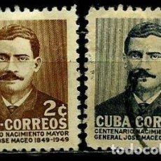 Sellos: CUBA SCOTT: 0471/72-(1952) (JOSÉ MACEO) USADO. Lote 195320185