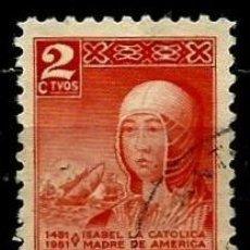 Sellos: CUBA SCOTT: 0473-(1952) (ISABEL LA CATÓLICA Y FLOTA DE COLÓN) USADO. Lote 195320451
