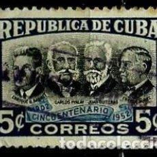 Sellos: CUBA SCOTT: 0477-(1952) (ENRIQUE BARNET, CARLOS FINLAY, JUAN GUITERAS, ENRIQUE NUŃEZ) USADO. Lote 195320831