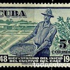Sellos: CUBA SCOTT: 0483-(1952) (BICENTENARIO DEL CULTIVO DE CAFÉ) USADO. Lote 195321240