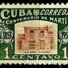 Sellos: CUBA SCOTT: 0500-(1953) (CASA NATAL DE J. MARTÍ) USADO. Lote 195321656