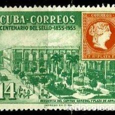 Sellos: CUBA SCOTT: 0542-(1955) (CENTENARIO DE LOS SELLOS ESPAÑOLES DE CUBA) USADO. Lote 195402337