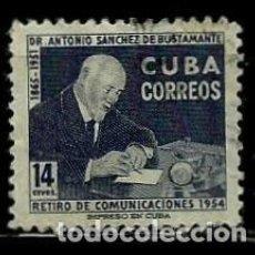 Sellos: CUBA SCOTT: 0546-(1955) (ANTONIO SANCHEZ DE BUSTAMANTE) USADO. Lote 195402772