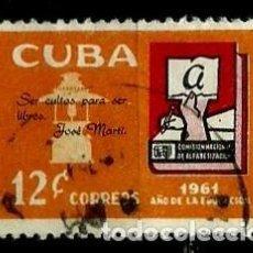 Sellos: CUBA SCOTT: 0685-(1961) (AÑO DE LA EDUCACION) USADO. Lote 195428930