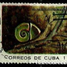 Sellos: CUBA SCOTT: 0689-(1961) (NAVIDAD - CARACOL DE TIERRA CUBANA) USADO. Lote 195429172