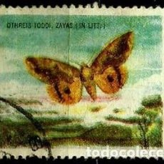 Sellos: CUBA SCOTT: 0696-(1961) (NAVIDAD - POLILLA) USADO. Lote 195429256