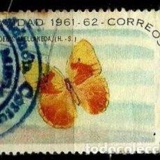 Sellos: CUBA SCOTT: 0698-(1961) (NAVIDAD - AZUFRE SALPICADO DE ROJO) USADO. Lote 195429386