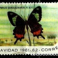 Sellos: CUBA SCOTT: 0700-(1961) (NAVIDAD - COLA DE GOLONDRINA DE CUBA) USADO. Lote 195429496