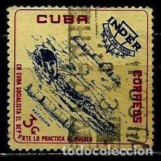 Sellos: CUBA SCOTT: 0725-(1962) (DEPORTE: NATACION) USADO. Lote 195458581