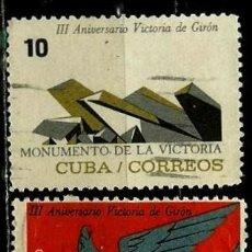 Sellos: CUBA SCOTT: 0826/27-(1964) (VICTORIA DE GIRÓN) USADO. Lote 195506231