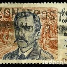 Sellos: CUBA SCOTT: 0828-(1964) (VINCENTE MORA PERA) USADO. Lote 195506357