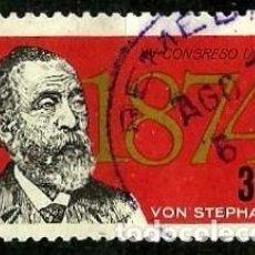 Sellos: CUBA SCOTT: 0836-(1964) (HEINRICH VON STEPHAN) USADO. Lote 195506466