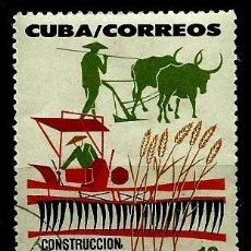 Sellos: CUBA SCOTT: 0848-(1964) (SOLIDARIDAD CON VIETNAM) USADO. Lote 195506576