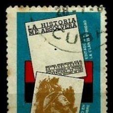 Sellos: CUBA SCOTT: 0851-(1964) (11 ANIVERSARIO DE LA REVOLUCION) USADO. Lote 195506743