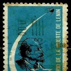 Sellos: CUBA SCOTT: 0887-(1964) (ANIVERSARIO LENIN) USADO. Lote 195507126