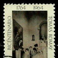 Sellos: CUBA SCOTT: 0928-(1964) (TOMAS ROMAY) USADO. Lote 195507902