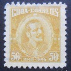 Selos: 1 SELLOS CUBA 1954 - 50 CENTAVOS - ANTONIO MACEO. Lote 197928802