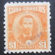 Selos: 1 SELLOS CUBA 1954 - 1 PESO - CARLOS MANUEL DE CESPEDES. Lote 197929038