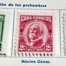 Selos: 7 SELLOS DE SERIE DE 10 CUBA 1954 EMISIÓN DE LOS PROHOMBRES 1,2,3,5,10 Y 13 CENTAVOS. Lote 198567595
