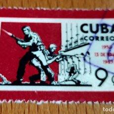 Sellos: SELLO REPÚBLICA DE CUBA 1963 ANIVERSARIO ATAQUE PALACIO PRESIDENCIAL/ USADO / 9 CENTAVOS. Lote 198829522