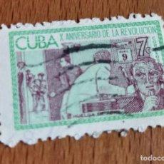 Sellos: SELLO CUBA 1963 X ANIVERSARIO DE LA REVOLUCIÓN 7 CENTAVOS. Lote 199619703