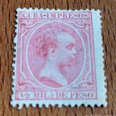 Sellos: SELLO CUBA 1894 IMPRESOS 1/2 MILÉSIMA ROSA. Lote 199648907