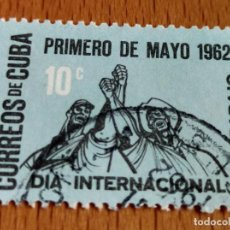 Sellos: SELLO CUBA 1º DE MAYO 1962 – 10 CENTAVOS. Lote 199651285
