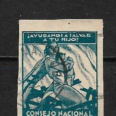 Sellos: CUBA 1939 TUBERCULOSIS USADO - 15/42. Lote 201911786