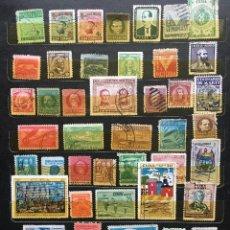 Sellos: SELLOS CUBA, LOTE DE 50 SELLOS USADOS. Lote 202012006