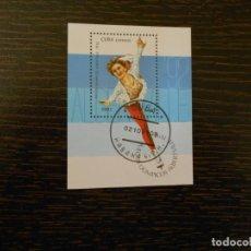 Sellos: CUBA-HOJA BLOQUE PEQUEÑA-1 SELLO-JUEGOS OLIMPICOS-ALBERTVILLE-1992. Lote 203283137