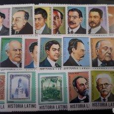 Sellos: SELLOS DE CUBA NUEVOS Y116. Lote 203284166