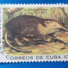 Sellos: SELLO DE CUBA 652. NAVIDAD 1962 - 63. FAUNA, MAMIFEROS. Lote 203960187