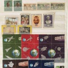 Sellos: CUBA, CLASIFICADOR DE SELLOS (SERIES COMPLETAS) Y HOJAS BLOQUE, SIN FIJASELLOS. Lote 205176905