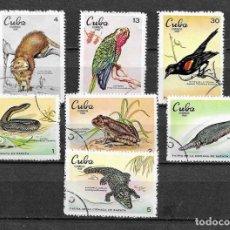 Timbres: CUBA, FAUNA DE LAS MARISMAS,1969,YVERT 1361-1367,USADO. Lote 205259001