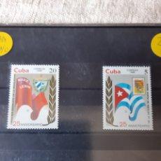 Sellos: CUBA BANDERAS 19 86 EDIFIL 2689/90 SERIE NUEVA. Lote 205384177